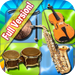 Musical Flash Cards - Music Instruments , images sounds and words for